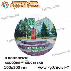 """Тарелка деревянная Большая """"Владимир_01"""""""