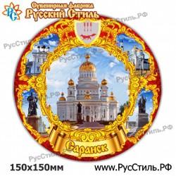 "!Магнит ""Екатеринбург Полистоун фигурный_21"""