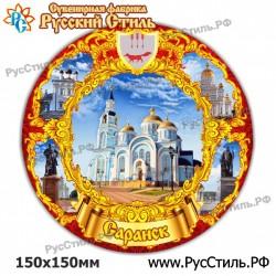 "!Магнит ""Екатеринбург Полистоун фигурный_22"""