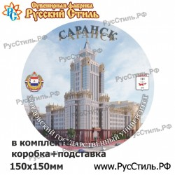 "!Магнит ""Екатеринбург Полистоун фигурный_27"""