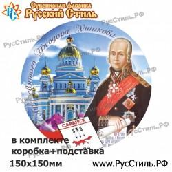 "!Магнит ""Екатеринбург Полистоун фигурный_28"""