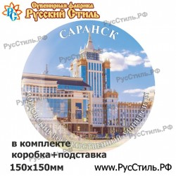 "!Магнит ""Екатеринбург Полистоун фигурный_29"""
