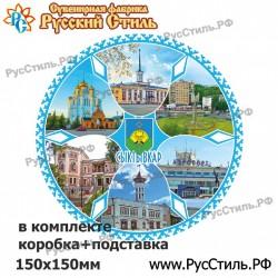 """Магнит """"Екатеринбург 2-х ур._07"""""""