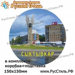"""Магнит """"Екатеринбург 2-х ур._13"""""""