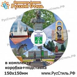 "Магнит ""Екатеринбург Береста_06"""