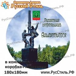 """Магнит """"Екатеринбург Полистоун картина_02"""""""