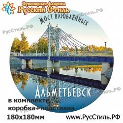 """Магнит """"Екатеринбург Полистоун объем._02"""""""