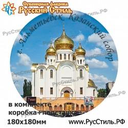 """Магнит """"Екатеринбург Полистоун объем._05"""""""