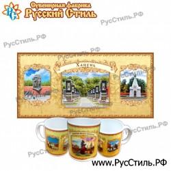 """Тарелка деревянная Большая """"Белгород_02"""""""