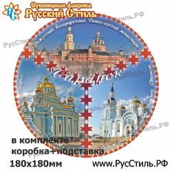 """!Магнит """"Саранск Полистоун фигурный_22"""""""