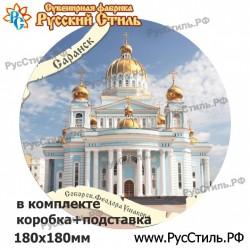 """!Магнит """"Саранск Полистоун фигурный_23"""""""