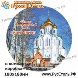 "Магнит ""Саранск 2-х ур._01"""
