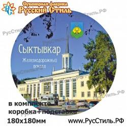 "Магнит ""Саранск 2-х ур._02"""