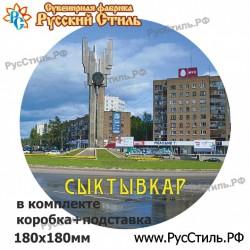 "Магнит ""Саранск 2-х ур._03"""