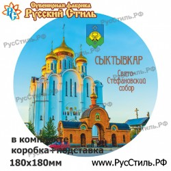 "Магнит ""Саранск 2-х ур._06"""