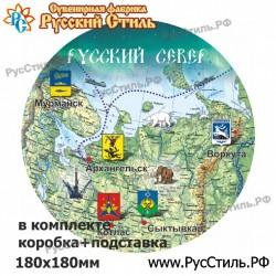 "Магнит ""Саранск 2-х ур._07"""
