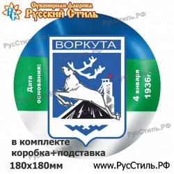 "Магнит ""Саранск Береста_01"""