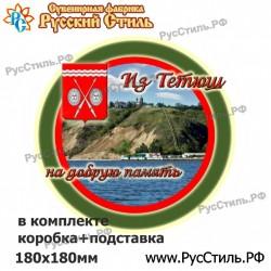 """Магнит """"Саранск Полистоун объем._07"""""""