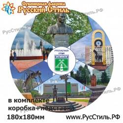 """Магнит """"Саранск Полистоун объем._08"""""""