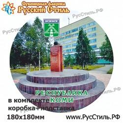 """Магнит """"Саранск Полистоун объем._10"""""""