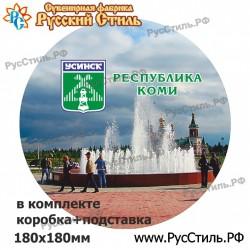 """Магнит """"Саранск Полистоун объем._11"""""""