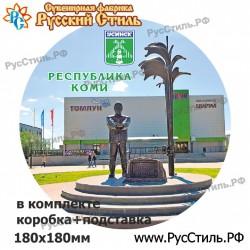 """Магнит """"Саранск Полистоун объем._27"""""""