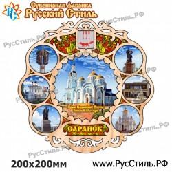 """Магнит """"Саранск Рубль большой_01"""""""