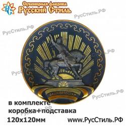 """Тарелка деревянная Большая """"Саранск_01"""""""