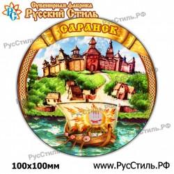"""Тарелка деревянная Большая """"Саранск_02"""""""