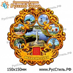 "Магнит ""Верхняя Пышма 2-х ур._01"""