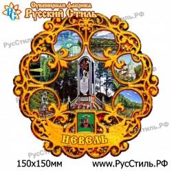 "Магнит ""Верхняя Пышма 2-х ур._02"""