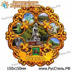 "Магнит ""Верхняя Пышма 2-х ур._03"""