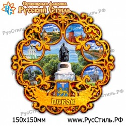 "Магнит ""Верхняя Пышма 2-х ур._06"""
