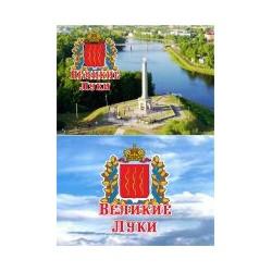 "Магнит ""Верхняя Пышма 2-х ур._07"""