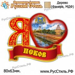 """!Магнит """"Казань Полистоун фигурный_22"""""""