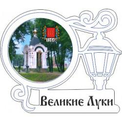 """Магнит """"Казань 2-х ур._02"""""""