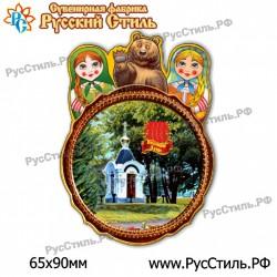 """Магнит """"Казань 2-х ур._07"""""""