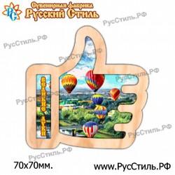 """Магнит """"Казань 3-х ур._02"""""""