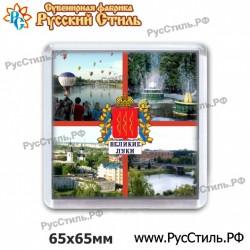 """Магнит """"Казань Полистоун фигурный_13"""""""