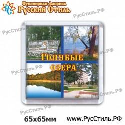 """Магнит """"Казань Полистоун фигурный_15"""""""
