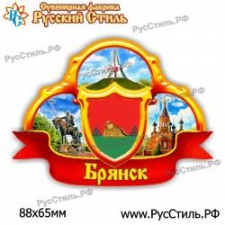 "Магнит ""Курск Винил_05"""
