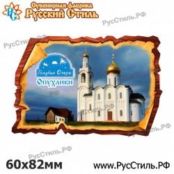 """Магнит """"Первоуральск 3-х ур._02"""""""