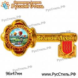 """Магнит """"Первоуральск Береста_02"""""""