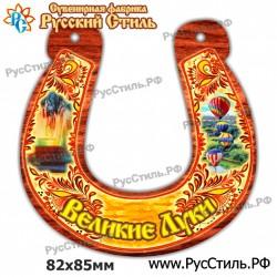 """Магнит """"Первоуральск Полистоун объем._27"""""""