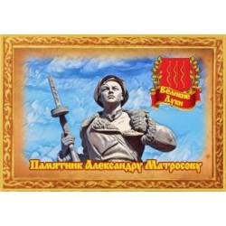 """Магнит """"Первоуральск Полистоун фигурный_15"""""""