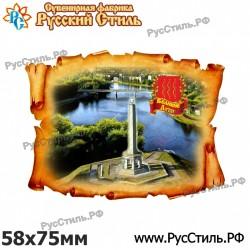"""Магнит """"Первоуральск Указатель_01"""""""