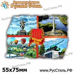 """Тарелка деревянная Большая """"Первоуральск_02"""""""