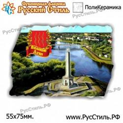 """Тарелка деревянная Большая """"Первоуральск_03"""""""
