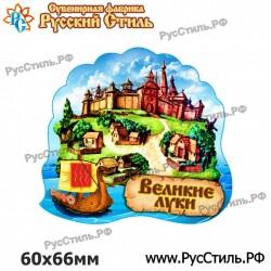 """!Магнит """"Асбест Полистоун фигурный_23"""""""