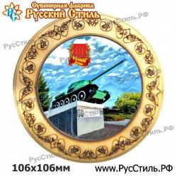 "Магнит ""Асбест 2-х ур._03"""